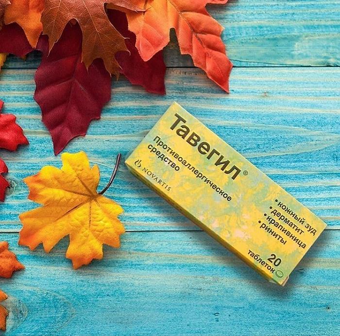 Тавегил - средство от аллергии