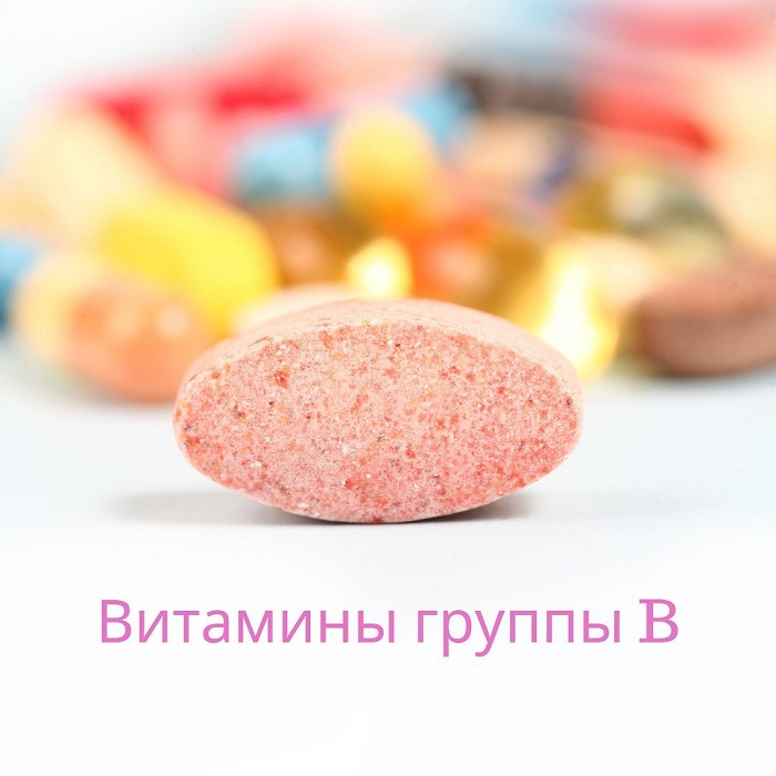 Витамин группы B