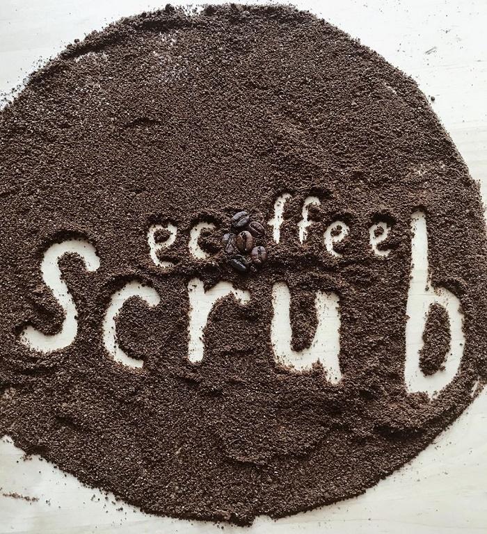 Скраб на кофе